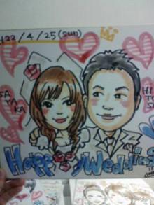 KZC★大分発ラクガキヤmacoのブログ!!-20100415013554.jpg