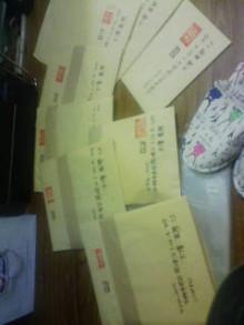 KZC★大分発ラクガキヤmacoのブログ!!-20100623071214.jpg