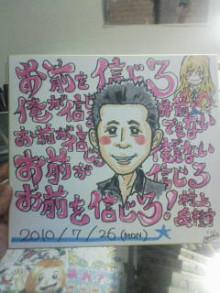 KZC★大分発ラクガキヤmacoのブログ!!-20100721173651.jpg