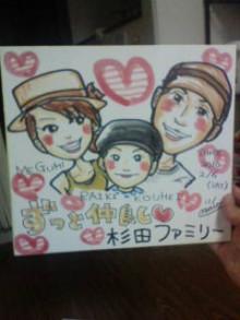 KZC★大分発ラクガキヤmacoのブログ!!-20100916114009.jpg