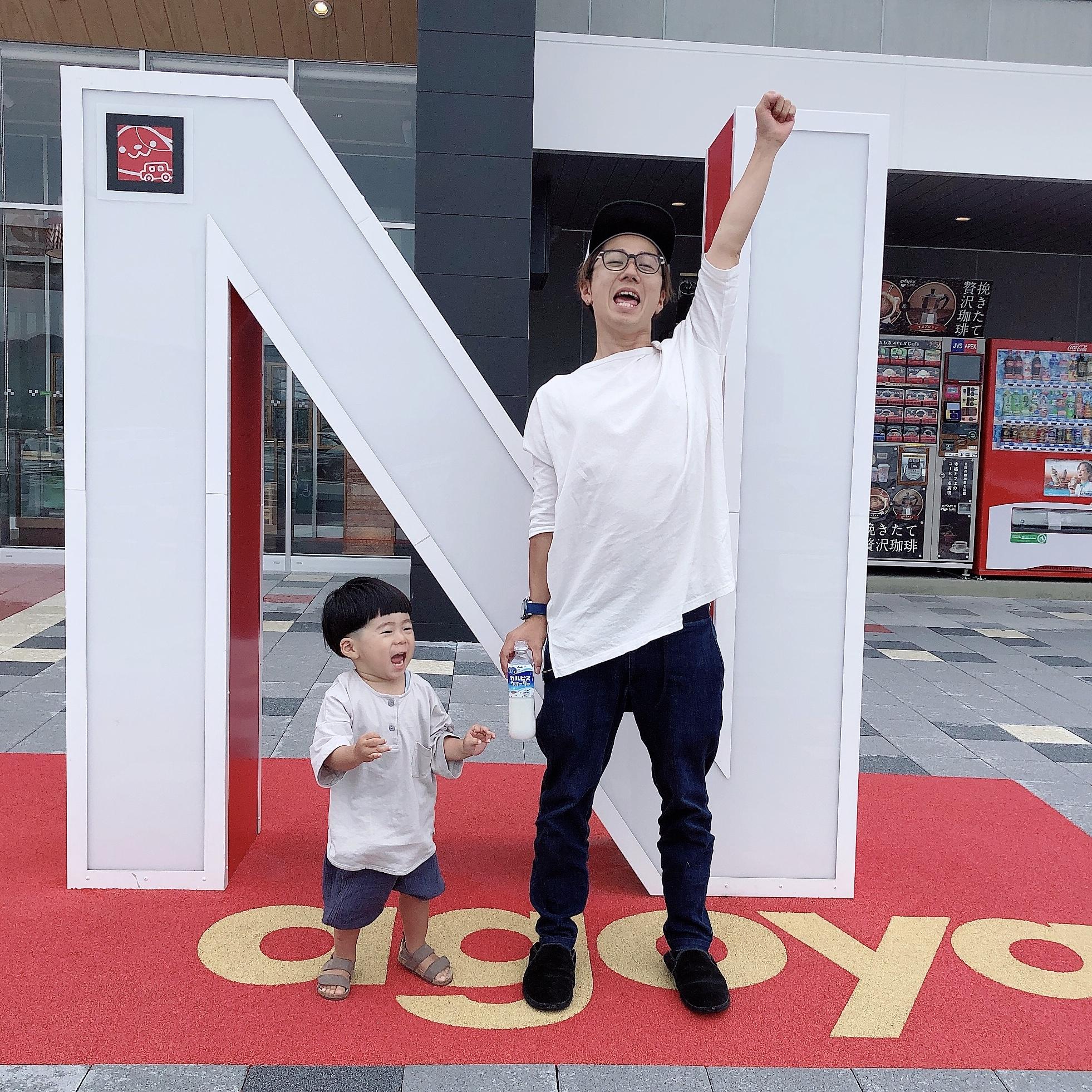 名古屋初上陸決定!