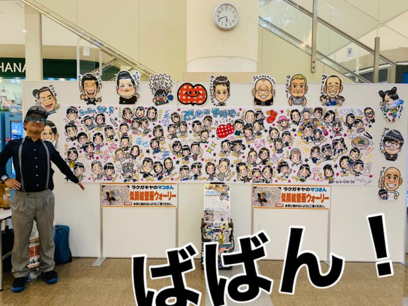"""人気のラクガキヤおもしろ似顔絵壁画""""wall-y"""""""