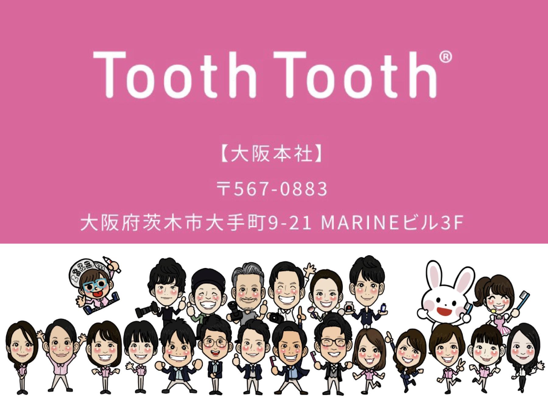 ToothToothファミリー
