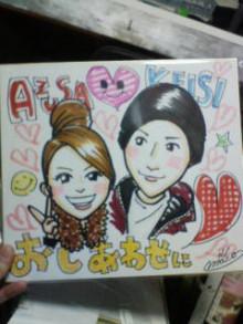 KZC★大分発ラクガキヤmacoのブログ!!-20100326145132.jpg