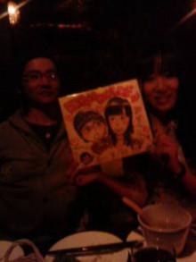 KZC★大分発ラクガキヤmacoのブログ!!-20100331232559.jpg