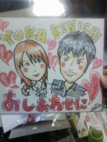 KZC★大分発ラクガキヤmacoのブログ!!-20100403152204.jpg