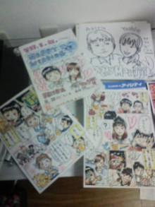 KZC★大分発ラクガキヤmacoのブログ!!-20100409231500.jpg