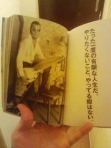 KZC★大分発ラクガキヤmacoのブログ!!-20100410013021.jpg