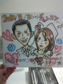 KZC★大分発ラクガキヤmacoのブログ!!-20100424204610.jpg