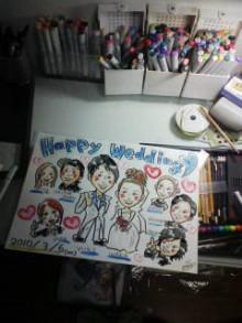 KZC★大分発ラクガキヤmacoのブログ!!-20100429170653.jpg