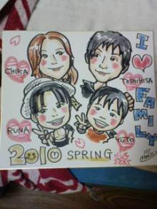 KZC★大分発ラクガキヤmacoのブログ!!-20100429170711.jpg
