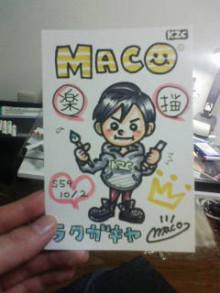 KZC★大分発ラクガキヤmacoのブログ!!-20100506081528.jpg