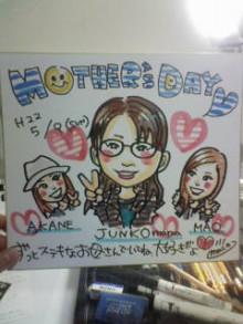 KZC★大分発ラクガキヤmacoのブログ!!-20100506044242.jpg