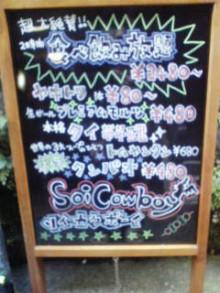 KZC★大分発ラクガキヤmacoのブログ!!-20100403181458.jpg