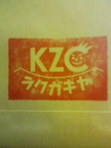 KZC★大分発ラクガキヤmacoのブログ!!-20100606173648.jpg