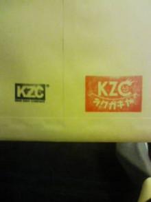 KZC★大分発ラクガキヤmacoのブログ!!-20100606173702.jpg
