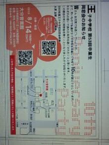 KZC★大分発ラクガキヤmacoのブログ!!-20100529192132.jpg
