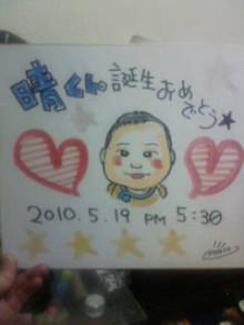KZC★大分発ラクガキヤmacoのブログ!!-20100609120900.jpg