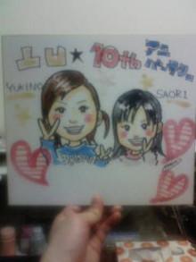 KZC★大分発ラクガキヤmacoのブログ!!-20100609120933.jpg