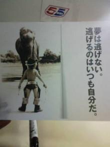 KZC★大分発ラクガキヤmacoのブログ!!-20100621114724.jpg
