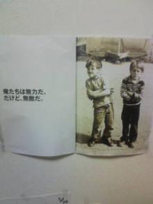 KZC★大分発ラクガキヤmacoのブログ!!-20100622124910.jpg