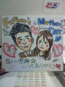 KZC★大分発ラクガキヤmacoのブログ!!-20100621115915.jpg
