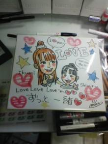KZC★大分発ラクガキヤmacoのブログ!!-20100621114156.jpg