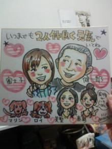 KZC★大分発ラクガキヤmacoのブログ!!-20100622143217.jpg