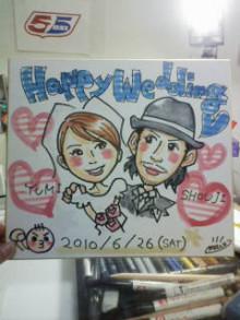 KZC★大分発ラクガキヤmacoのブログ!!-20100621121008.jpg