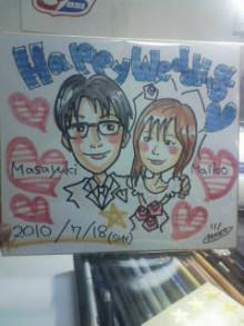 KZC★大分発ラクガキヤmacoのブログ!!-20100621111729.jpg