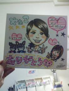 KZC★大分発ラクガキヤmacoのブログ!!-20100623062428.jpg