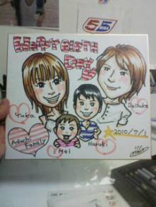 KZC★大分発ラクガキヤmacoのブログ!!-20100625165206.jpg
