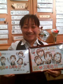 KZC★大分発ラクガキヤmacoのブログ!!-20100708000334.jpg