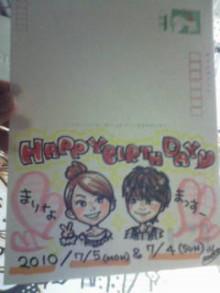 KZC★大分発ラクガキヤmacoのブログ!!-20100701155136.jpg