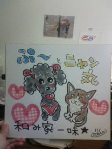KZC★大分発ラクガキヤmacoのブログ!!-20100706143450.jpg