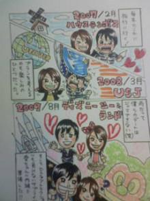 KZC★大分発ラクガキヤmacoのブログ!!-20100706133538.jpg