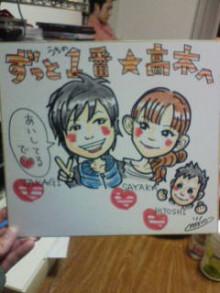 KZC★大分発ラクガキヤmacoのブログ!!-20100711030718.jpg