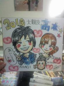 KZC★大分発ラクガキヤmacoのブログ!!-20100721174243.jpg