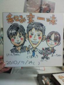 KZC★大分発ラクガキヤmacoのブログ!!-20100711030728.jpg