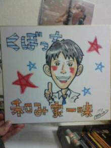 KZC★大分発ラクガキヤmacoのブログ!!-20100711030739.jpg