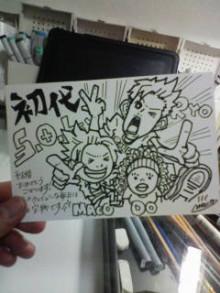 KZC★大分発ラクガキヤmacoのブログ!!-20100823100025.jpg