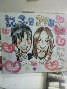 KZC★大分発ラクガキヤmacoのブログ!!-20100824040436.jpg