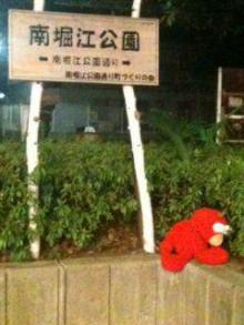 KZC★大分発ラクガキヤmacoのブログ!!-IMG_5191.jpg