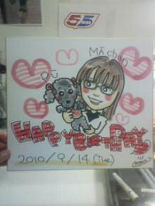 KZC★大分発ラクガキヤmacoのブログ!!-20100705230438.jpg