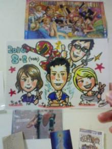 KZC★大分発ラクガキヤmacoのブログ!!-20100906162418.jpg