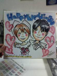 KZC★大分発ラクガキヤmacoのブログ!!-20100906135125.jpg