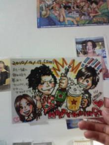 KZC★大分発ラクガキヤmacoのブログ!!-20100906162338.jpg