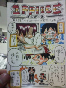 KZC★大分発ラクガキヤmacoのブログ!!-20100910164454.jpg