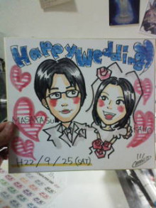 KZC★大分発ラクガキヤmacoのブログ!!-20100906135633.jpg