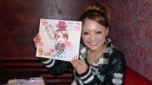 KZC★大分発ラクガキヤmacoのブログ!!-P1000340.jpg